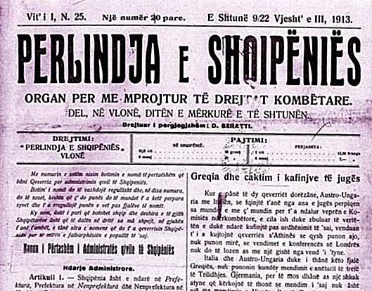 """15 Maj 1903, filloi të botohet gazeta, """"Përlindja Shqiptare"""""""