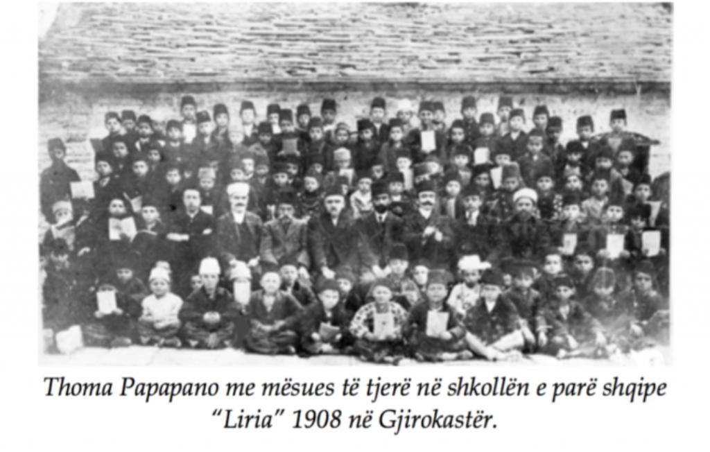 5 November 1923, the establishment of the high school of Gjirokastra