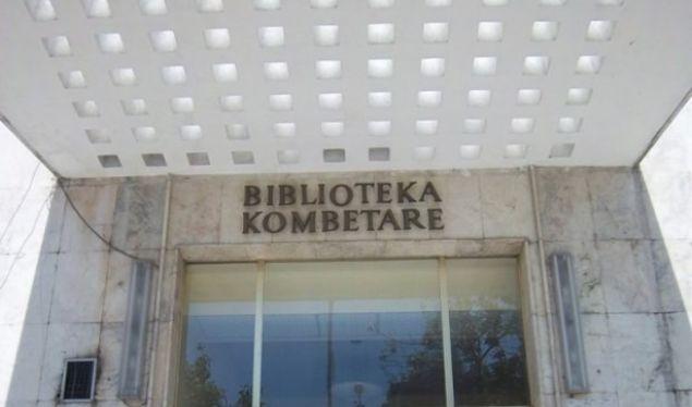 5 November 2000, Balkan writers meet at the National Library