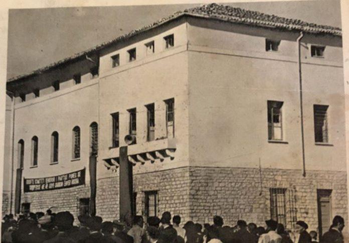 (Shqip) 8 janar 1949 u krijua Shkolla e Bashkuar e Oficerëve.